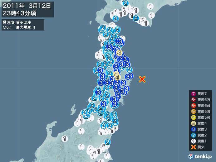 地震情報(2011年03月12日23時43分発生)