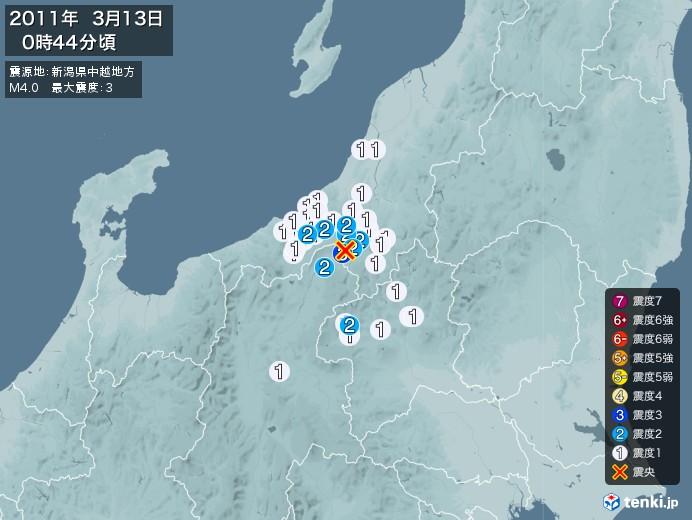 地震情報(2011年03月13日00時44分発生)