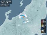 2011年03月13日00時44分頃発生した地震