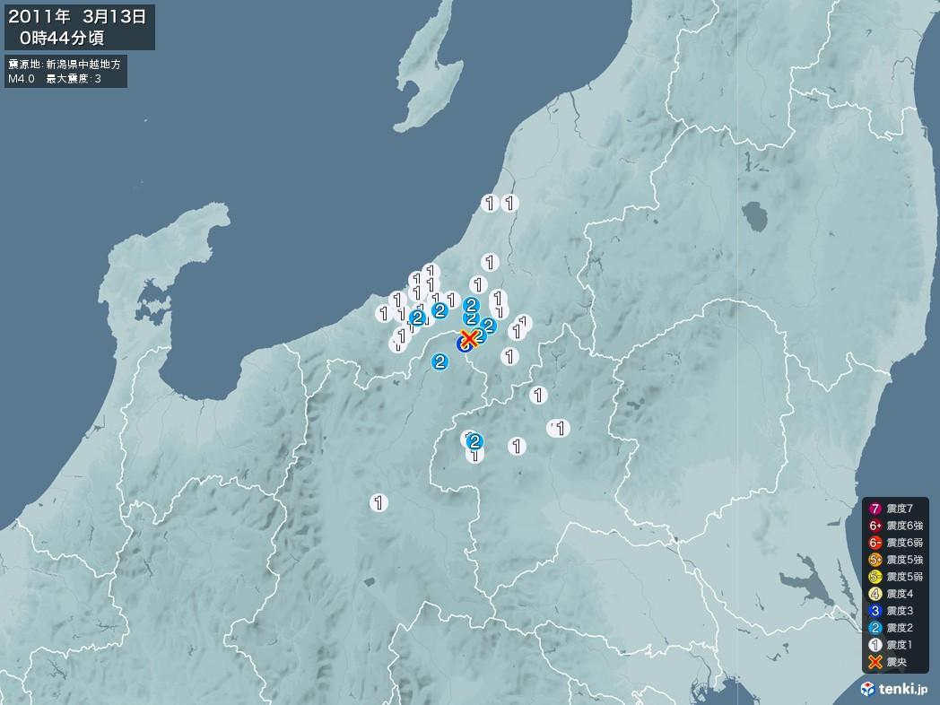 地震情報 2011年03月13日 00時44分頃発生 最大震度:3 震源地:新潟県中越地方(拡大画像)