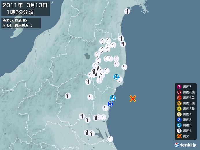 地震情報(2011年03月13日01時59分発生)