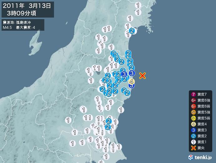 地震情報(2011年03月13日03時09分発生)