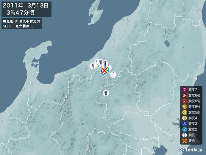 地震情報(2011年03月13日03時47分発生)