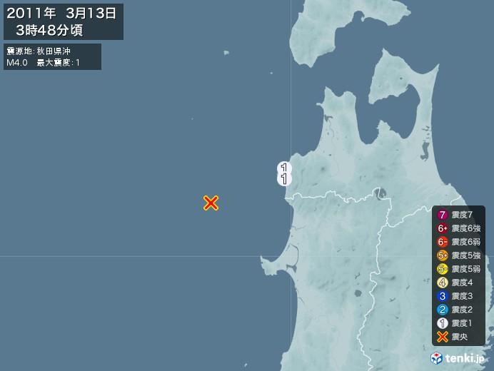 地震情報(2011年03月13日03時48分発生)