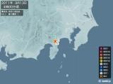 2011年03月13日04時00分頃発生した地震