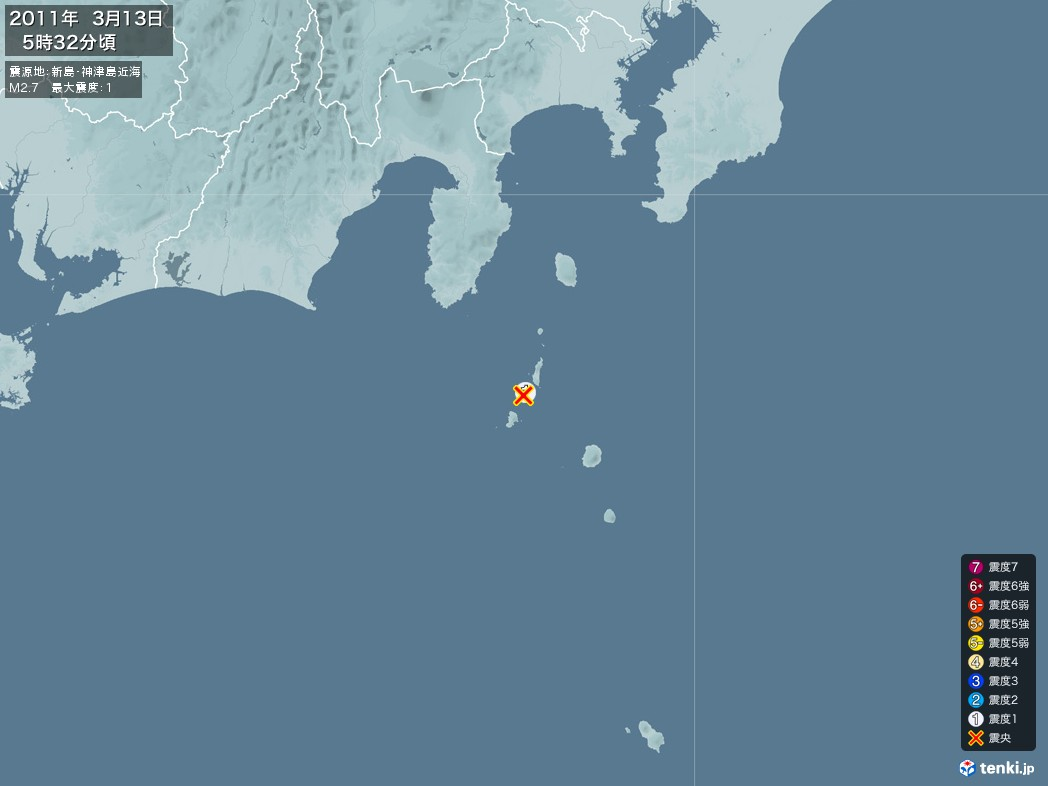 地震情報 2011年03月13日 05時32分頃発生 最大震度:1 震源地:新島・神津島近海(拡大画像)