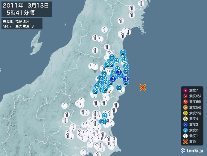 地震情報(2011年03月13日05時41分発生)