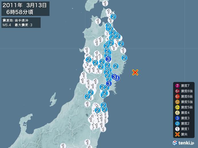 地震情報(2011年03月13日06時58分発生)