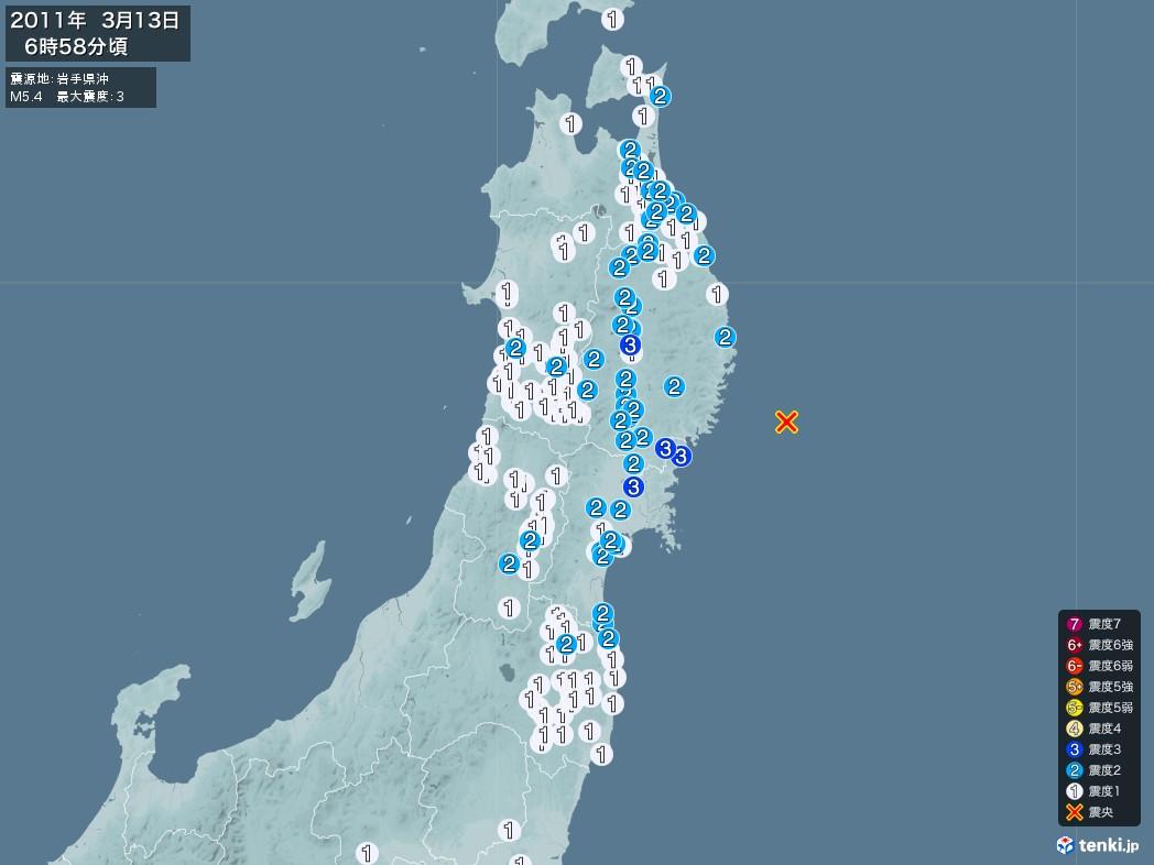 地震情報 2011年03月13日 06時58分頃発生 最大震度:3 震源地:岩手県沖(拡大画像)
