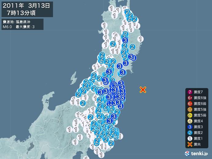 地震情報(2011年03月13日07時13分発生)