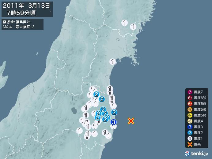 地震情報(2011年03月13日07時59分発生)