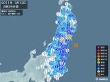 2011年03月13日08時25分頃発生した地震