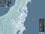 2011年03月13日08時41分頃発生した地震