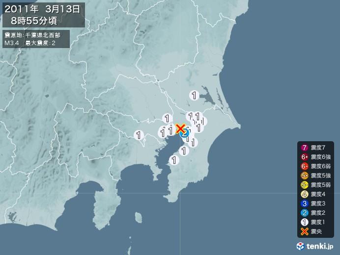 地震情報(2011年03月13日08時55分発生)