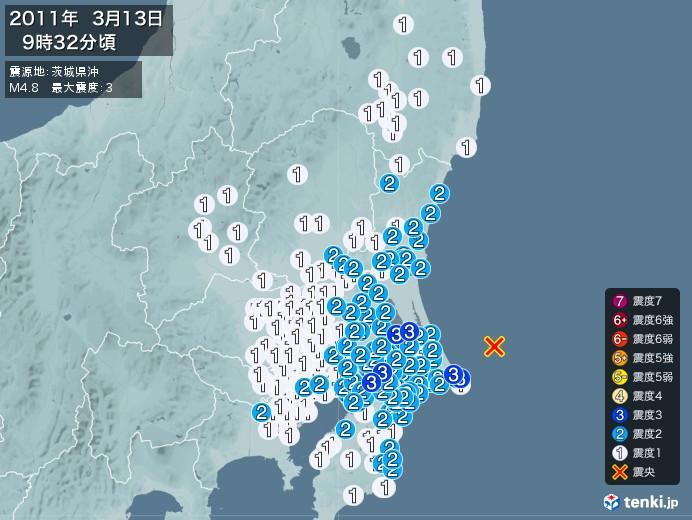 地震情報(2011年03月13日09時32分発生)