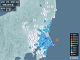 2011年03月13日09時32分頃発生した地震