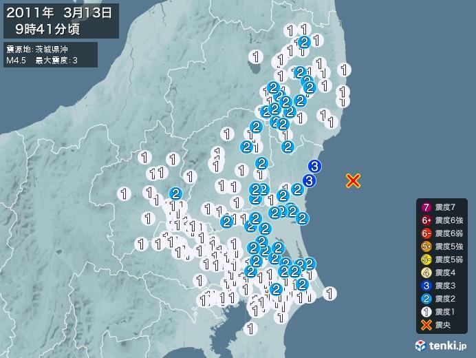 地震情報(2011年03月13日09時41分発生)