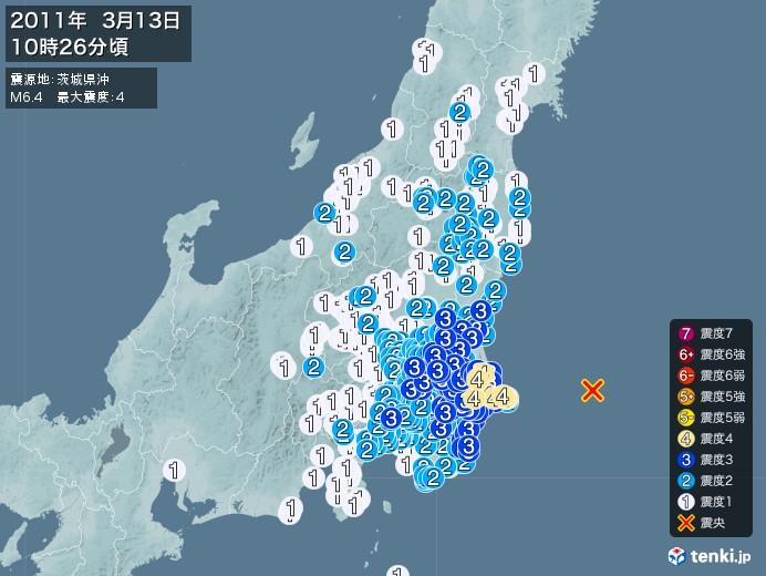地震情報(2011年03月13日10時26分発生)
