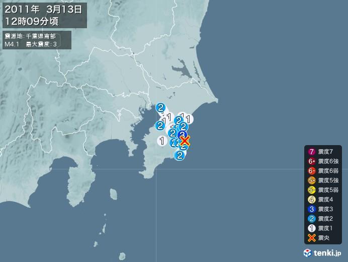 地震情報(2011年03月13日12時09分発生)