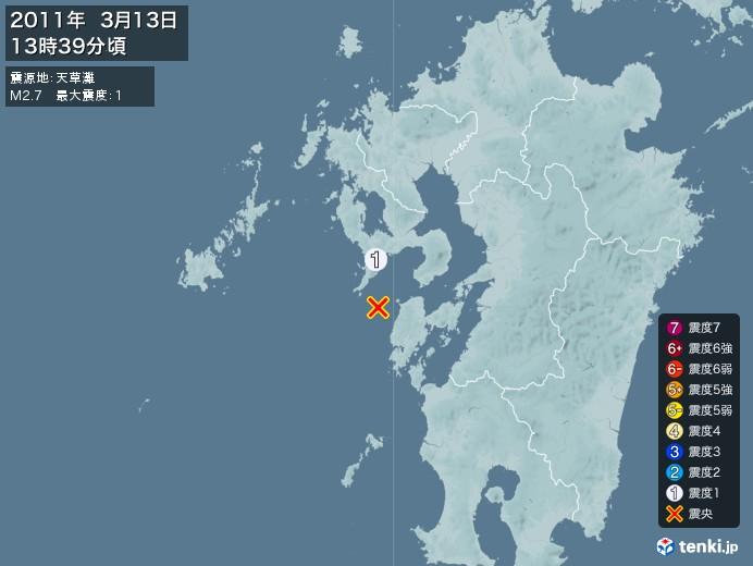 地震情報(2011年03月13日13時39分発生)