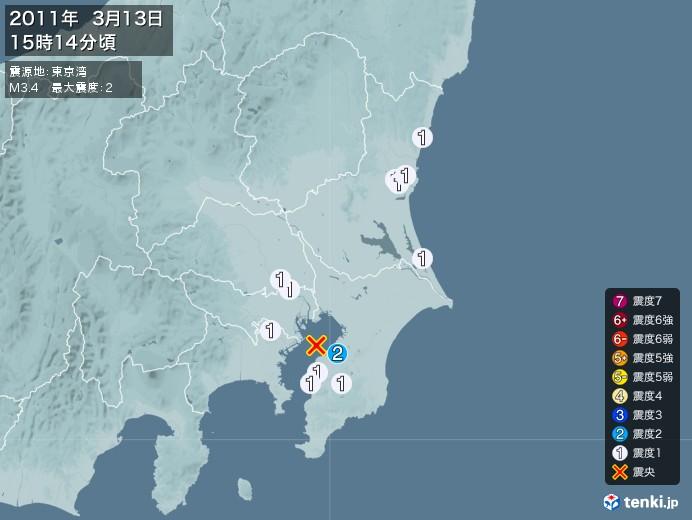 地震情報(2011年03月13日15時14分発生)