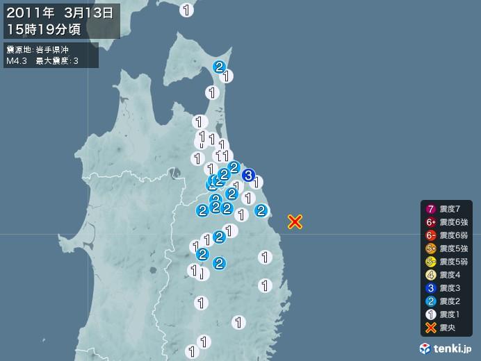 地震情報(2011年03月13日15時19分発生)