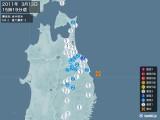 2011年03月13日15時19分頃発生した地震