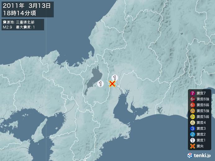 地震情報(2011年03月13日18時14分発生)