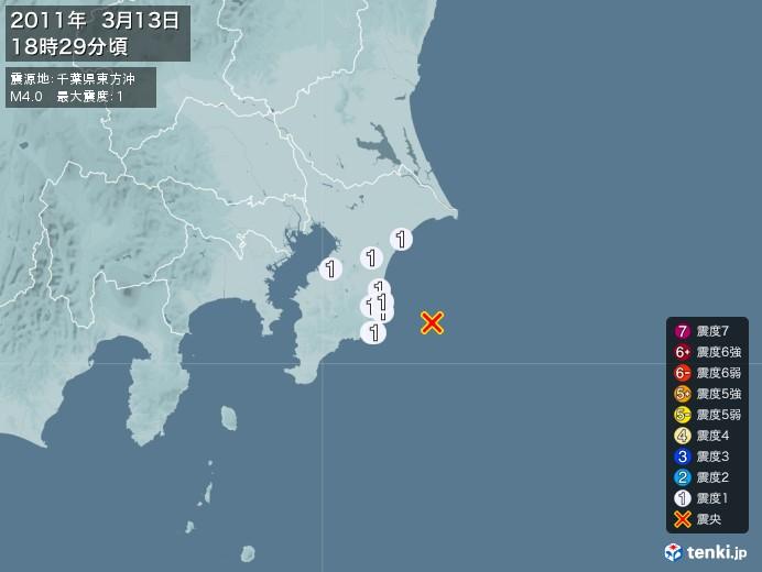 地震情報(2011年03月13日18時29分発生)