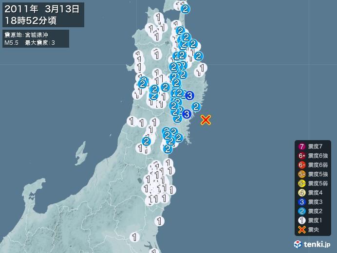 地震情報(2011年03月13日18時52分発生)