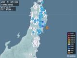 2011年03月13日18時52分頃発生した地震