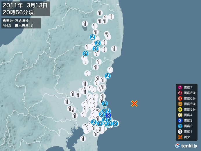 地震情報(2011年03月13日20時56分発生)