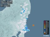 2011年03月13日20時56分頃発生した地震