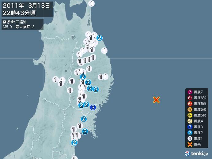地震情報(2011年03月13日22時43分発生)