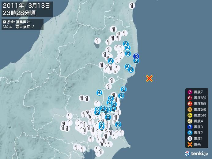 地震情報(2011年03月13日23時28分発生)