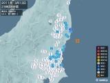 2011年03月13日23時28分頃発生した地震