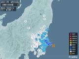 2011年03月14日00時10分頃発生した地震