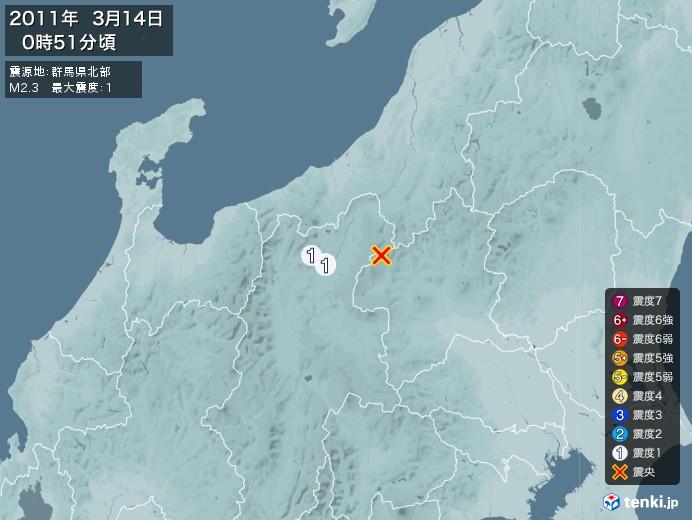 地震情報(2011年03月14日00時51分発生)