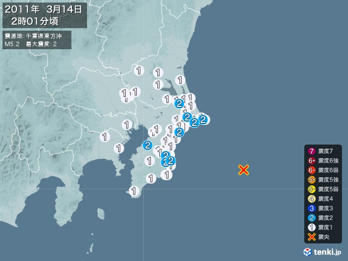 地震情報(2011年03月14日02時01分発生)