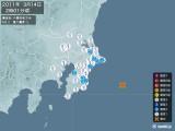 2011年03月14日02時01分頃発生した地震
