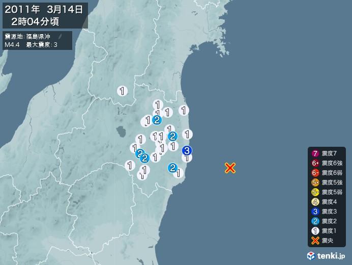 地震情報(2011年03月14日02時04分発生)