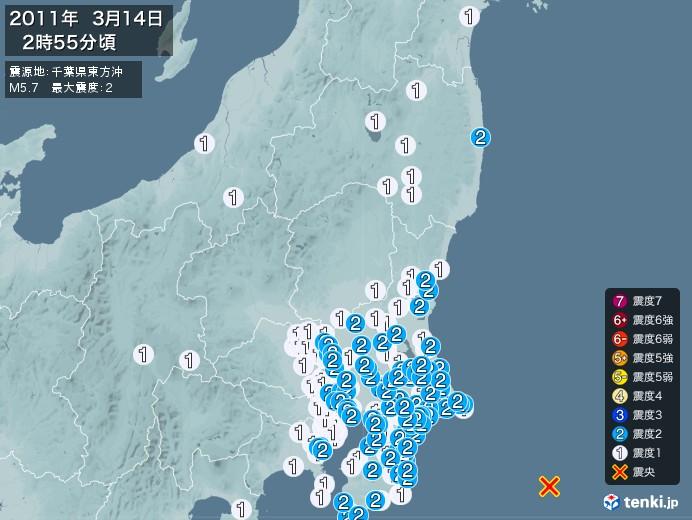 地震情報(2011年03月14日02時55分発生)