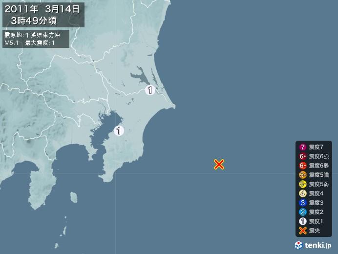 地震情報(2011年03月14日03時49分発生)