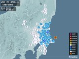 2011年03月14日04時16分頃発生した地震