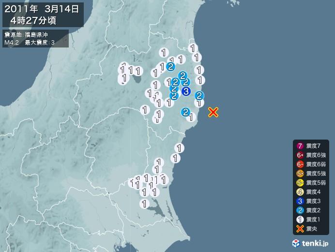 地震情報(2011年03月14日04時27分発生)