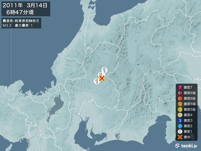 地震情報(2011年03月14日06時47分発生)