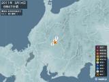 2011年03月14日06時47分頃発生した地震