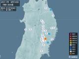 2011年03月14日07時13分頃発生した地震