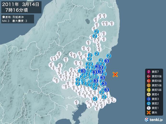 地震情報(2011年03月14日07時16分発生)