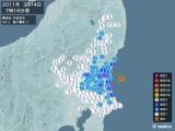 2011年03月14日07時16分頃発生した地震